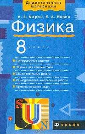 решебник по математике 6 б зубарева мордкович